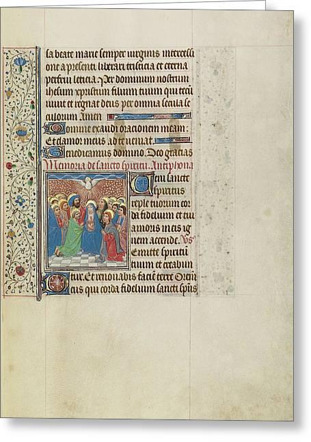 Pentecost Workshop Of Willem Vrelant, Flemish, Died 1481 Greeting Card