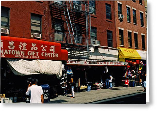 People In A Street, Mott Street Greeting Card by Panoramic Images