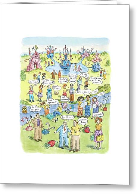 People Share Good News Around A Garden Greeting Card by Roz Chast