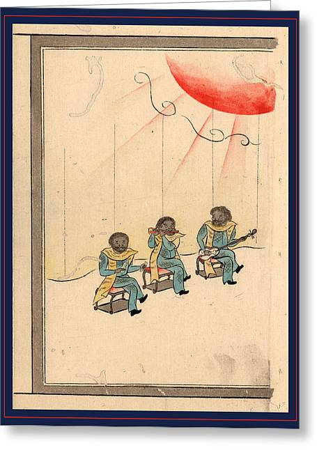 Peri Raiko, Commodore Perrys Delegation Greeting Card by Japanese School