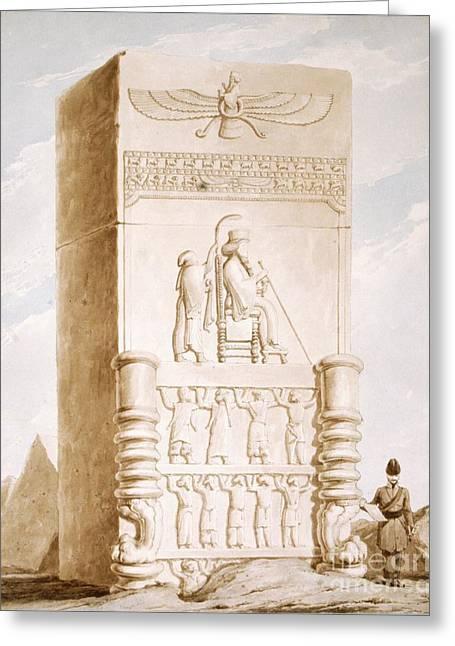 Persepolis Bas-relief, 19th Century Greeting Card