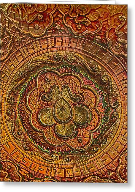 Persian Medalion Greeting Card by Michael J Samuels