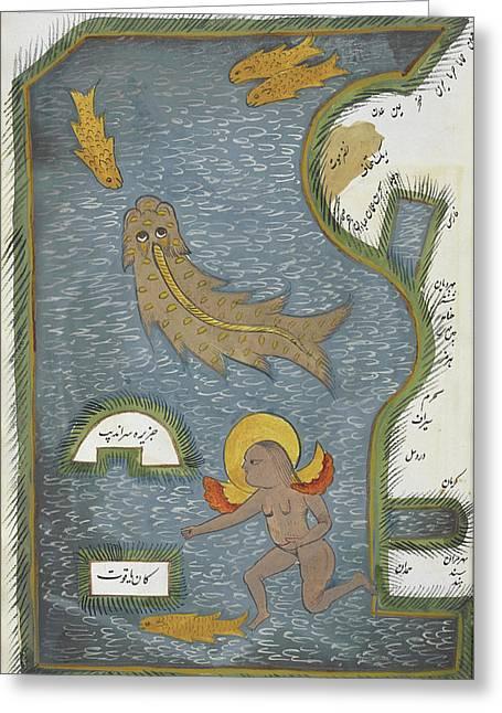 Persian Sea Greeting Card