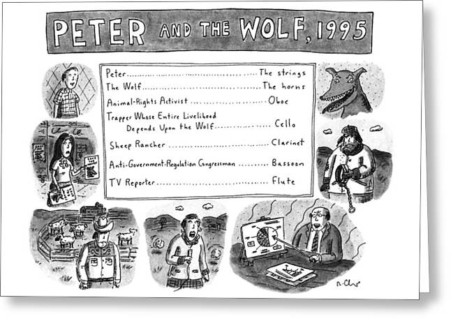 Peter And The Wolf Greeting Card by Roz Chast