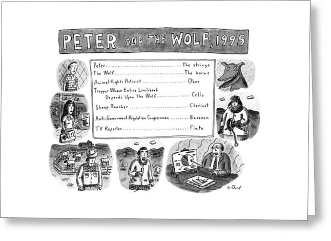Peter And The Wolf Greeting Card