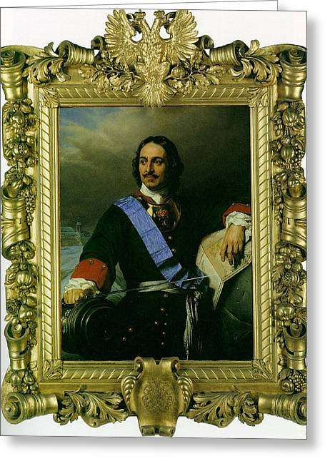 Peter The Great Of Russia Greeting Card by Paul  Delaroche
