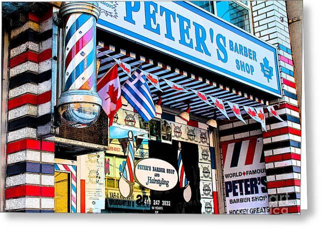 Peter's Barber Shop Circa 1961 Greeting Card by Nina Silver