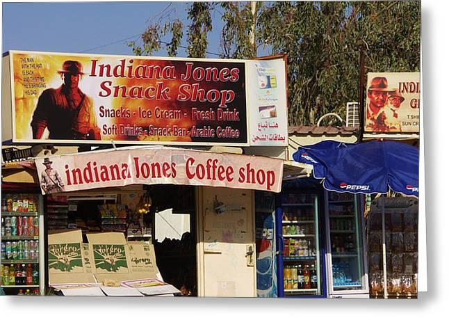 Petra coffee shop open photograph by thomas preston petra coffee shop open greeting card by thomas preston m4hsunfo
