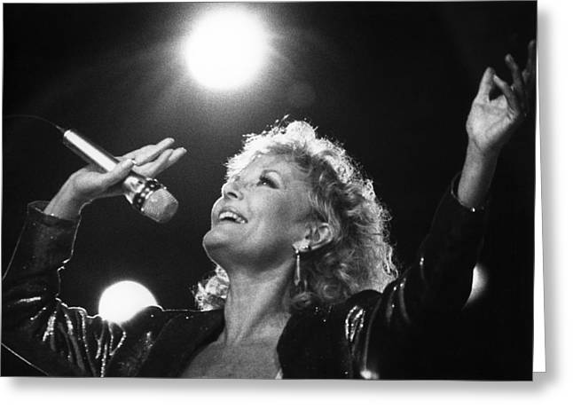 Petula Clark  Greeting Card