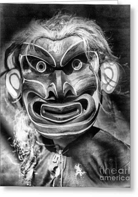 Pgwis Qagyuhl Indian Mask Greeting Card