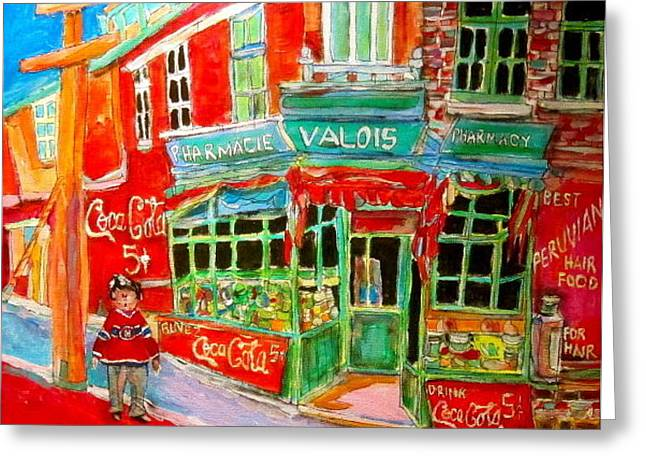 Pharmacie Valois Greeting Card by Michael Litvack