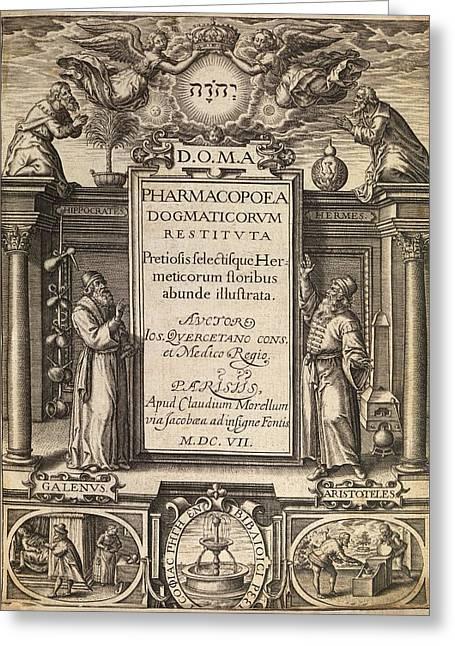 Pharmacopoea (1607) Greeting Card