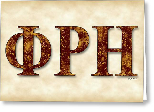 Phi Rho Eta - Parchment Greeting Card by Stephen Younts