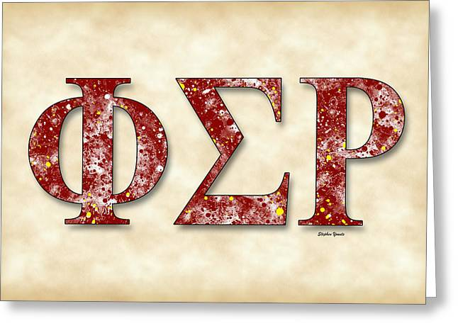 Phi Sigma Rho - Parchment Greeting Card by Stephen Younts