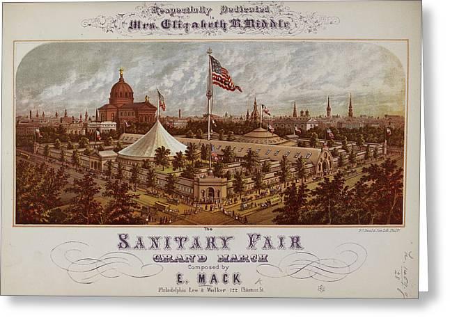 Philadelphia Fairground Greeting Card