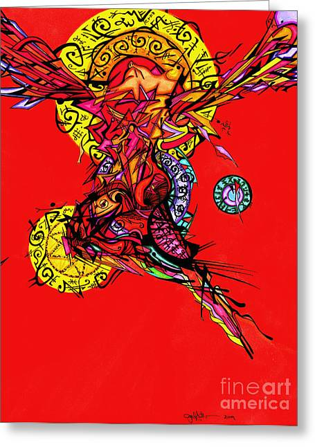 Phoenix Woman  Greeting Card