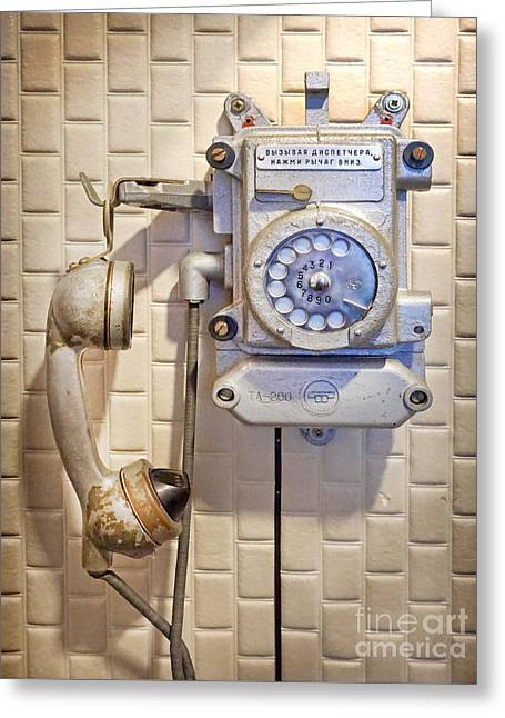 Phone Kgb Surveillance Room Greeting Card
