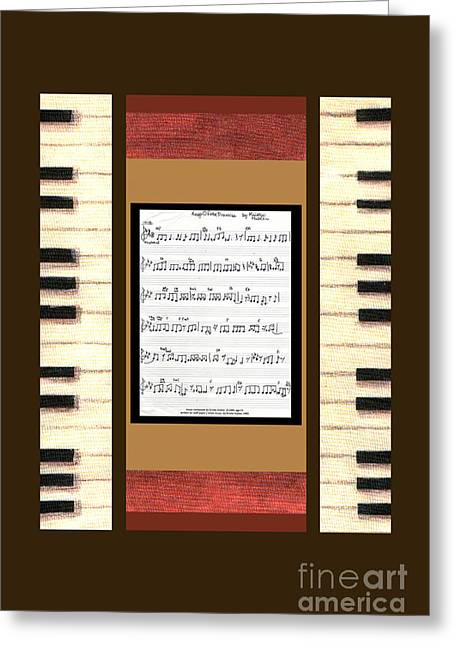 piano keys sheet music to Keep Of The Promise by Kristie Hubler Greeting Card by Kristie Hubler