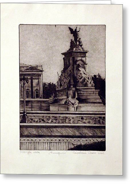 Piccadilly Circus - London Greeting Card