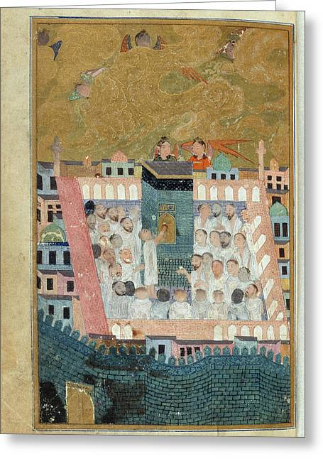 Pilgrims To Mecca Greeting Card by British Library
