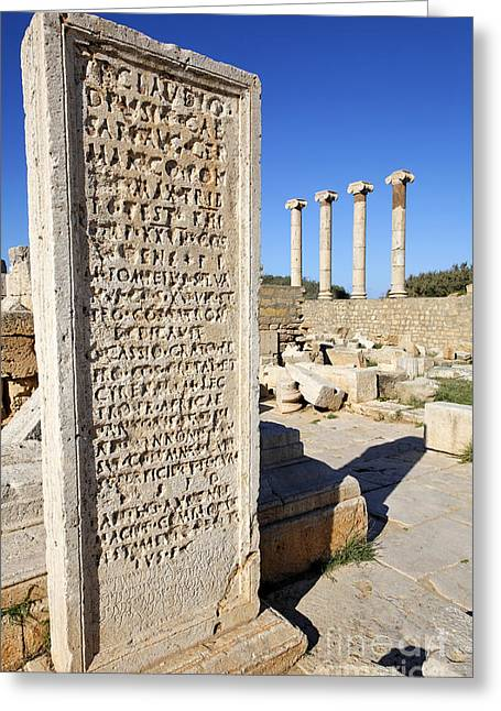 Pillar At The Old Forum At Leptis Magna In Libya Greeting Card by Robert Preston