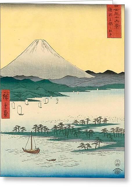Pine Beach At Miho In Suruga Province Greeting Card by Utagawa Hiroshige