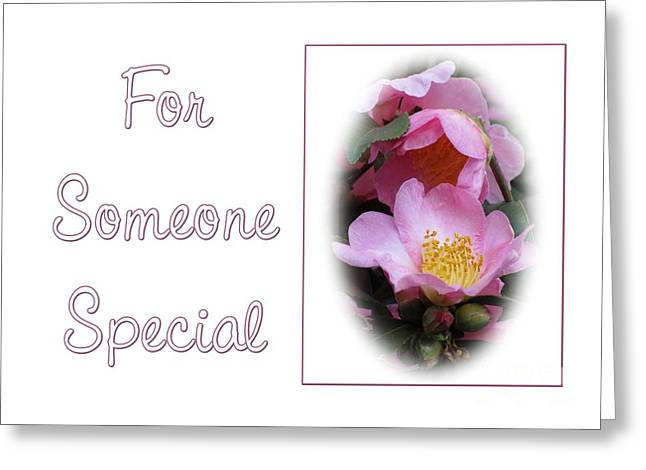 Greeting Card featuring the digital art Pink Beauty Special by JH Designs