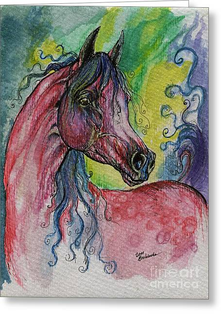 Pink Horse With Blue Mane Greeting Card by Angel  Tarantella