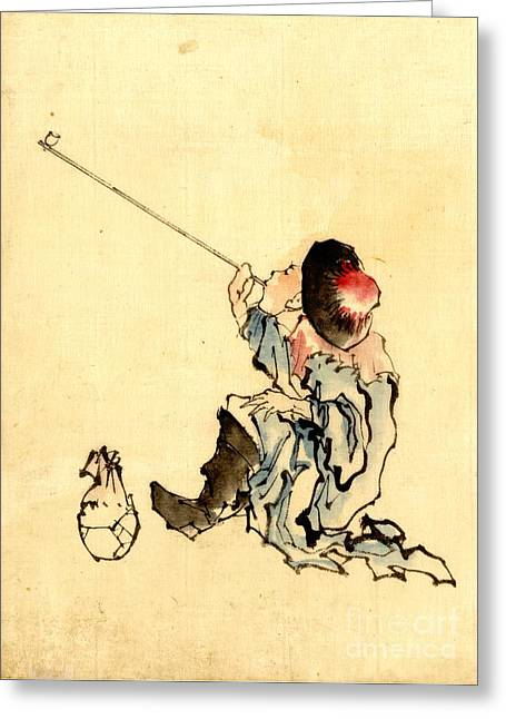 Pipe Smoker 1840 Greeting Card by Padre Art