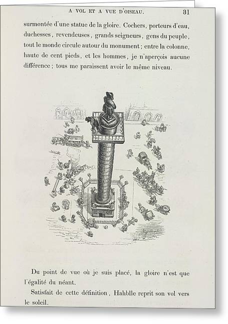 Place Vendome Greeting Card