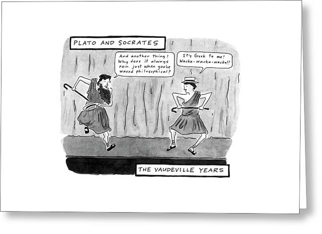 Plato And Socrates Greeting Card by Danny Shanahan