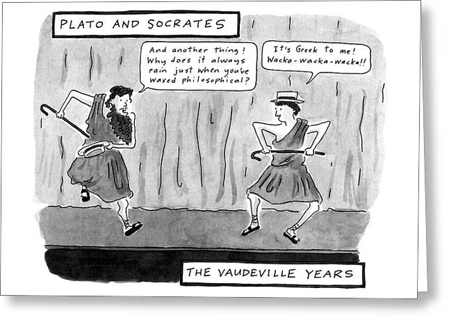 Plato And Socrates Greeting Card