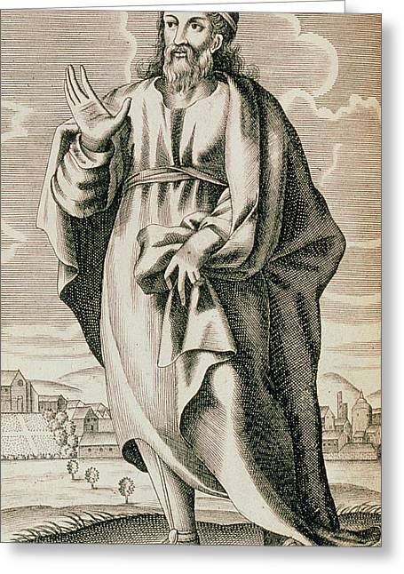 Plato Greeting Card