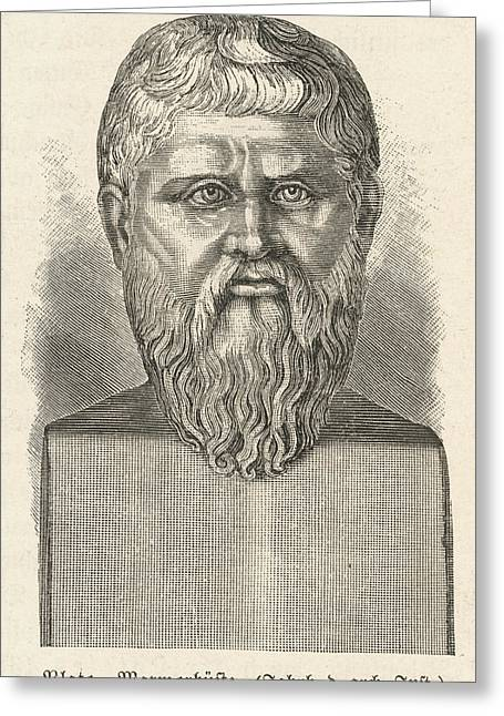 Plato  (originally Aristocles) Greeting Card