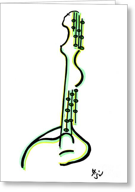 Play Me  Greeting Card