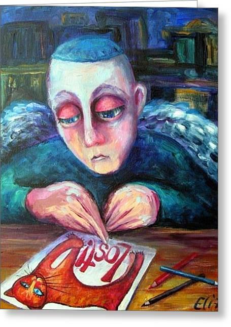 Pleeeease... Greeting Card by Elisheva Nesis
