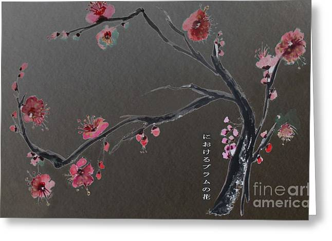 Plum Flower Greeting Card