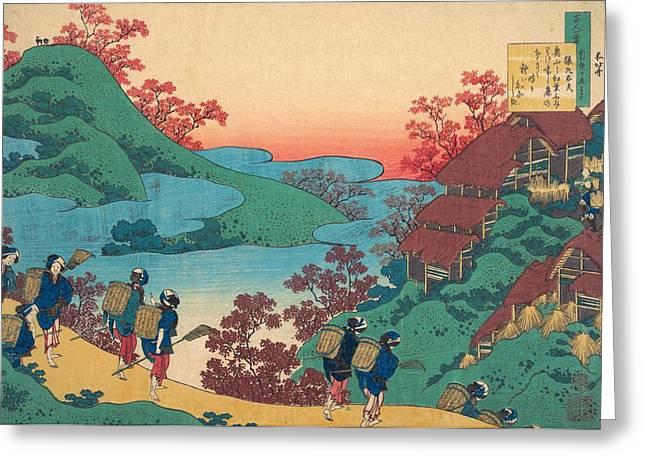 Poem By Sarumaru Dayu Greeting Card