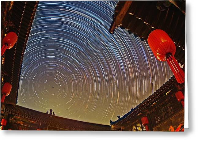 Polar Star Trails Over Chinese Courtyard Greeting Card
