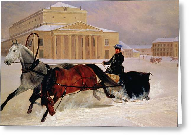 Pole Pair With A Trace Horse At The Bolshoi Theatre In Moscow Greeting Card by Nikolai Egorevich Sverchkov