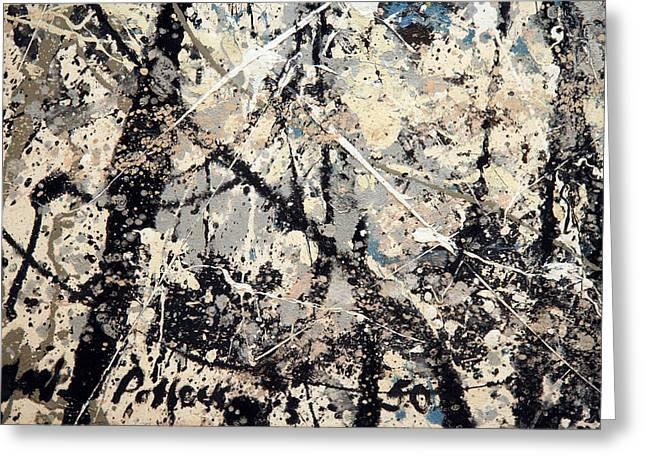 Pollock's Name On Lavendar Mist Greeting Card
