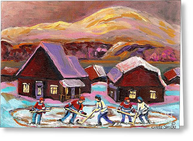 Pond Hockey Cozy Winter Scene Greeting Card by Carole Spandau