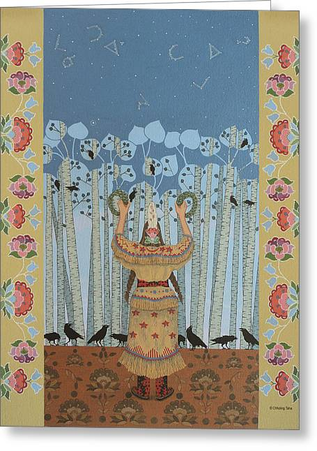 Greeting Card featuring the painting Pondering Sacred Things - Manitoweyitamowin by Chholing Taha