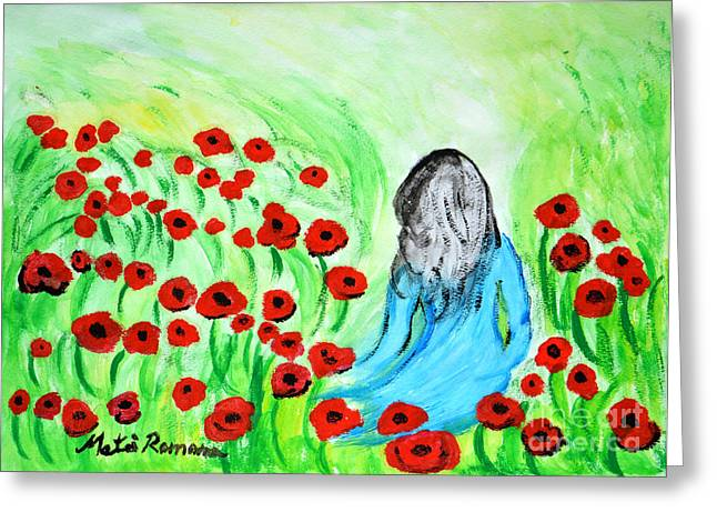 Greeting Card featuring the painting Poppies Field Illusion by Ramona Matei