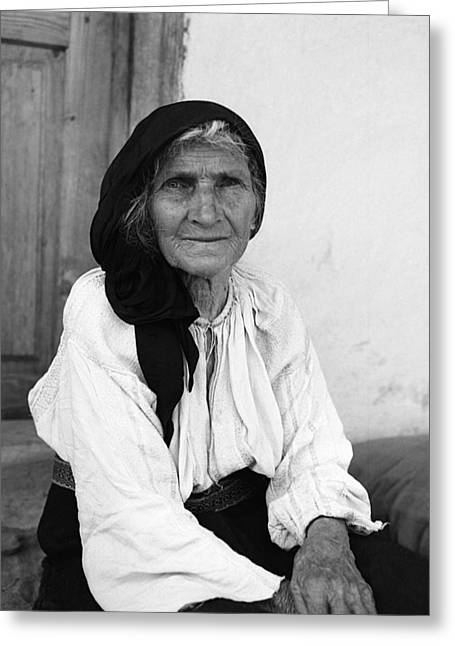 Portrait In Vrancea Romania Greeting Card