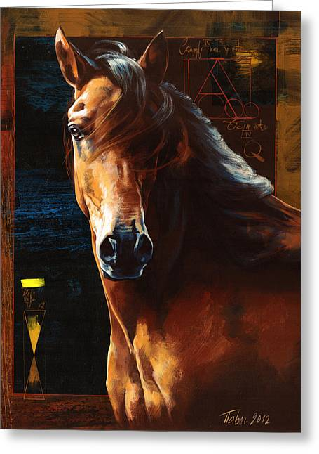 Portrait Of A Horse Greeting Card by Dragan Petrovic Pavle