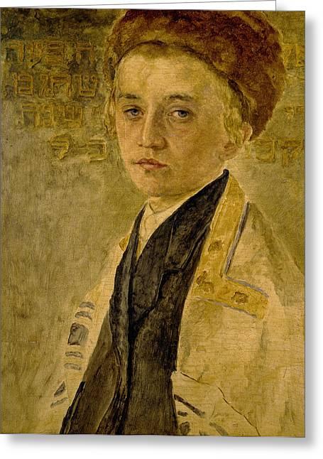 Portrait Of A Jewish Boy  Greeting Card by Isidor Kaufmann
