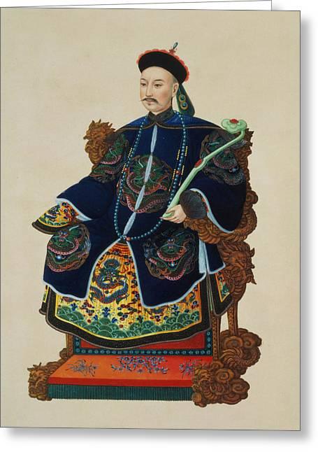 Portrait Of A Mandarin Greeting Card