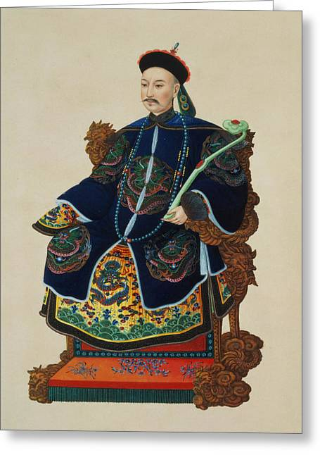 Portrait Of A Mandarin Greeting Card by Chinese School