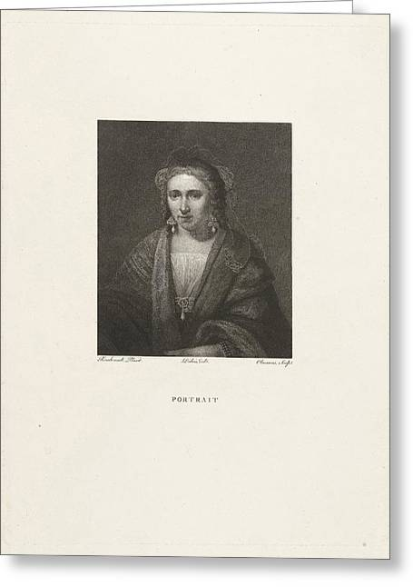 Portrait Of A Woman With Pearl Earrings, Print Maker Greeting Card